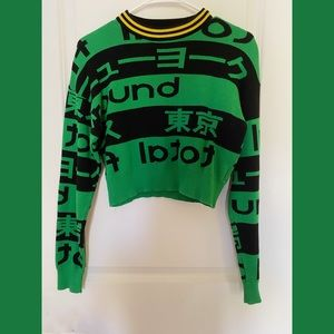 Forever 21 Green Sweater